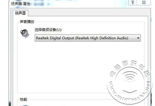 声卡路由器?TerraTec 6 FIRE USB声卡评测-22.14