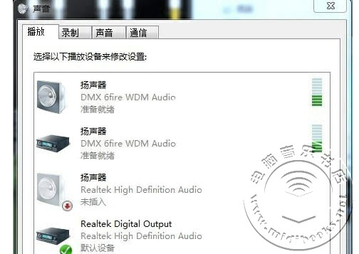 声卡路由器?TerraTec 6 FIRE USB声卡评测-22.15