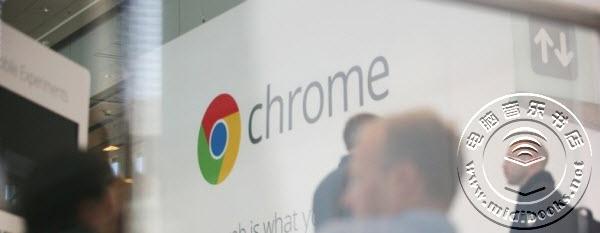 chrome将停止支持windows xp