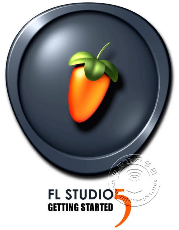 FL Studio 5(水果5)中文教程