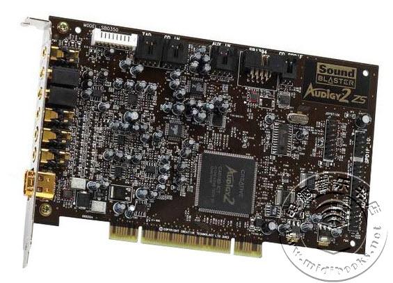 Audigy 2 ZS 声卡使用KX驱动详解
