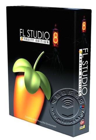 FL Studio 8 中文说明书下载