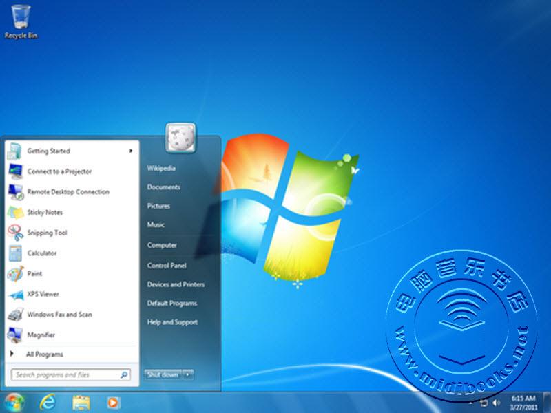 过去30年Windows演变全过程-21.17