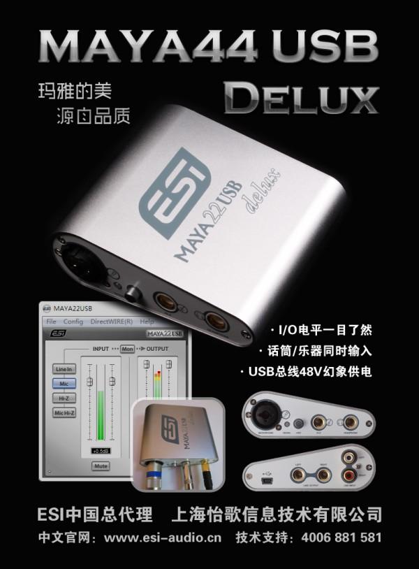 MAYA44 USB Delux
