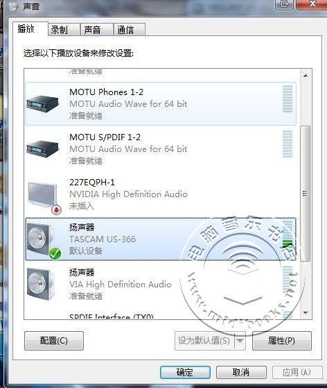 TASCAM US-366 和 US-322 音频接口测评-32.14