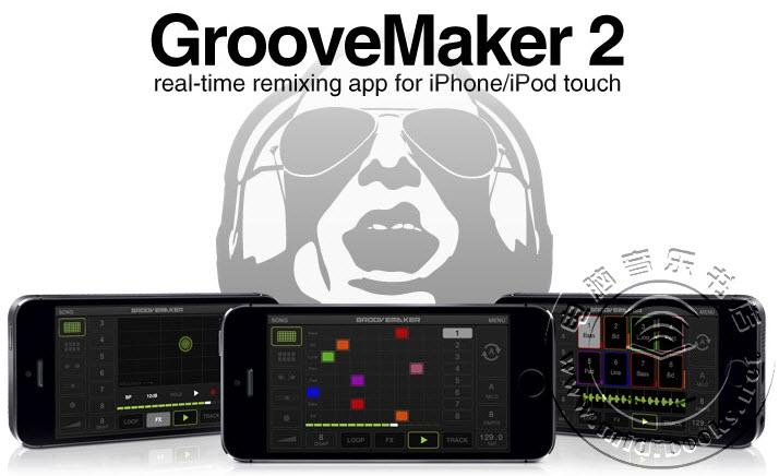 GrooveMaker 2 -1