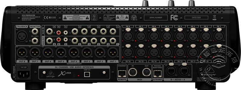 X32 PRODUCER 04