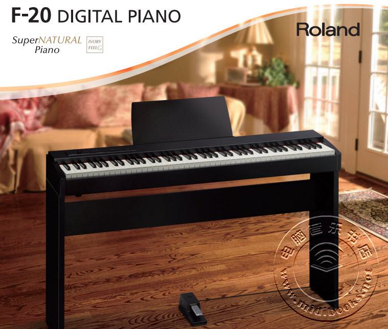 价格配置,都有惊喜 — Roland F-20数码钢琴实际使用评测-9.1