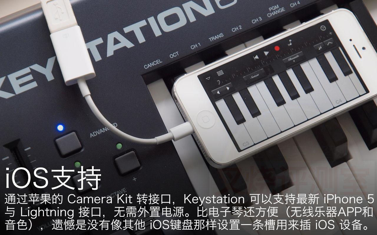 十年一剑,第三代 Keystation 61评测