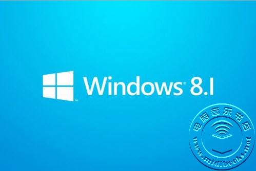微软公布免费版Windows:捆绑必应屏幕小于9吋