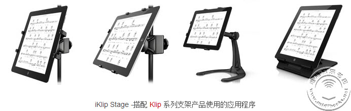 IK Multimedia发布iKlip Stage舞台翻页小助手