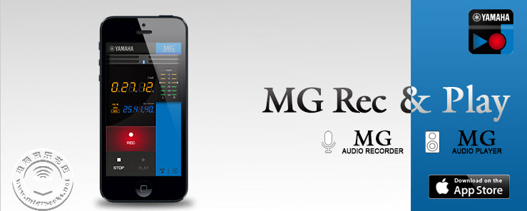"""YAMAHA发布用于MG系列调音台的iPhone/iPad全新应用""""MG Rec & Play"""""""