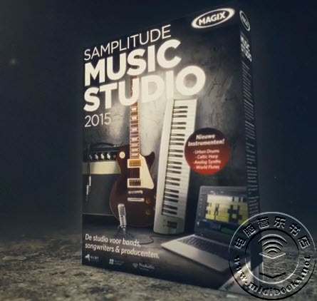 Magix 发布 Samplitude Music Studio 2015(Samplitude 音乐工作室)