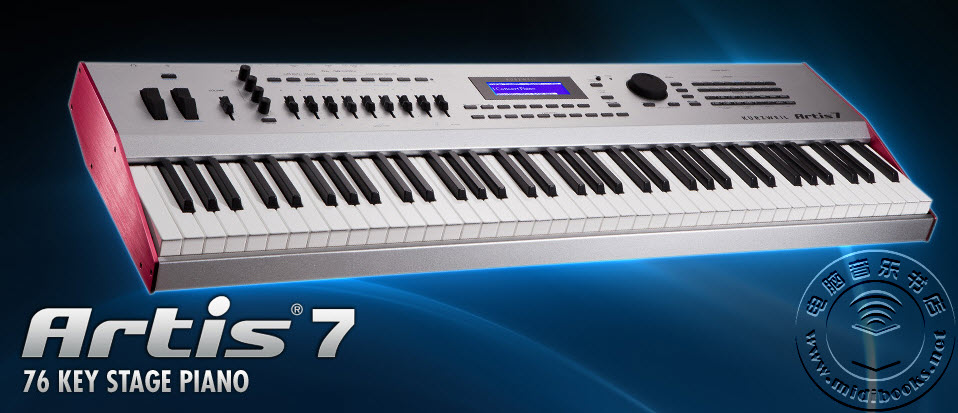 Kurzweil(科兹威尔)发布Artis 7和Artis SE舞台电钢琴