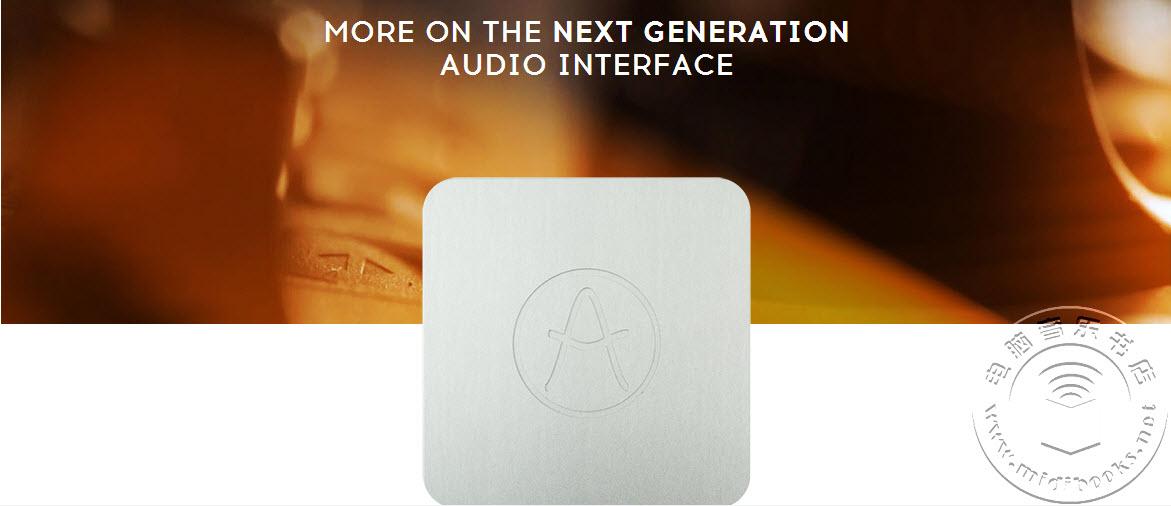 Arturia宣布即将推出他们的第一款音频接口