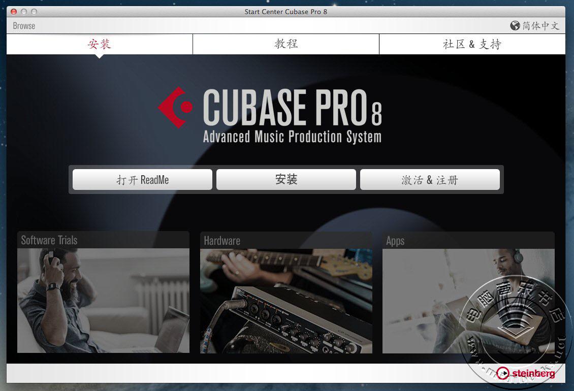 更强大的性能,更整洁的界面 — Cubase Pro 8 上手体验