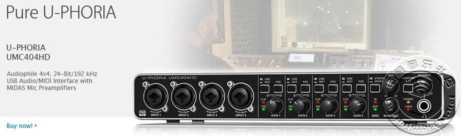 [NAMM2015]Behringer(百灵达)发布三款新的USB音频接口