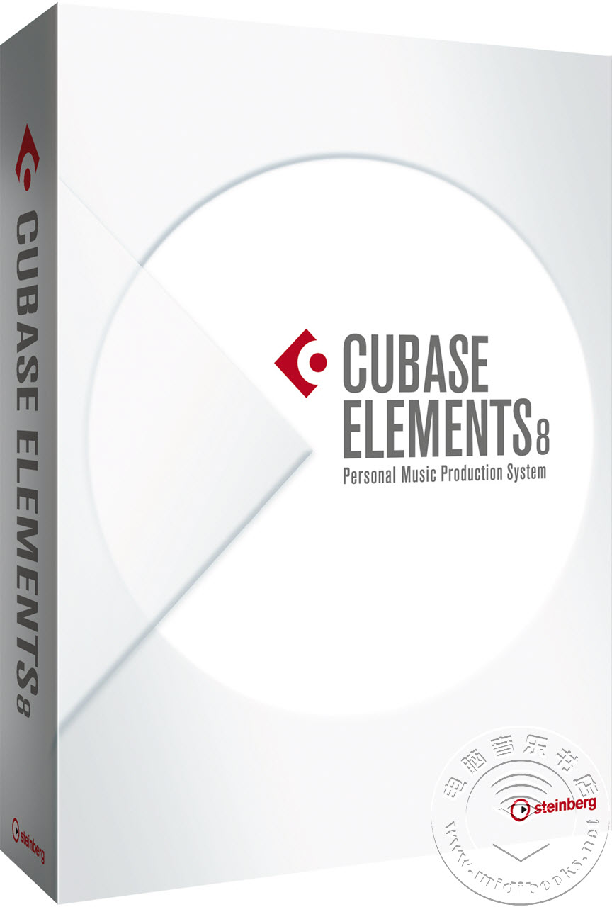 Steinberg 发布 Cubase Elements 8