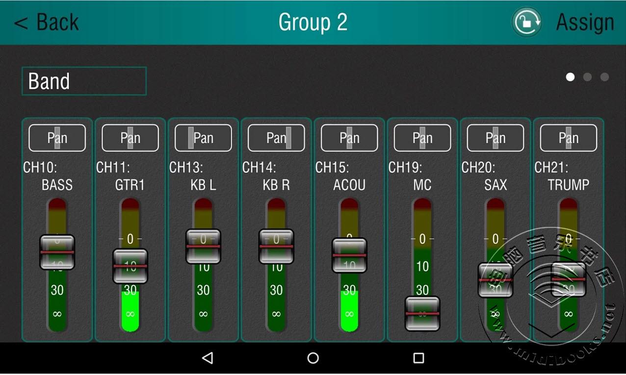 Allen & Heath发布Android版Qu-You控制应用