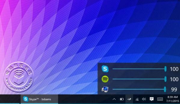 Windows 10专用音频工具Ear Trumpet发布