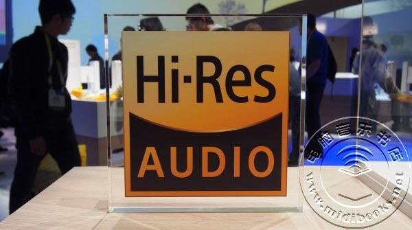 传苹果将为 Apple Music 推出高质量音频格式