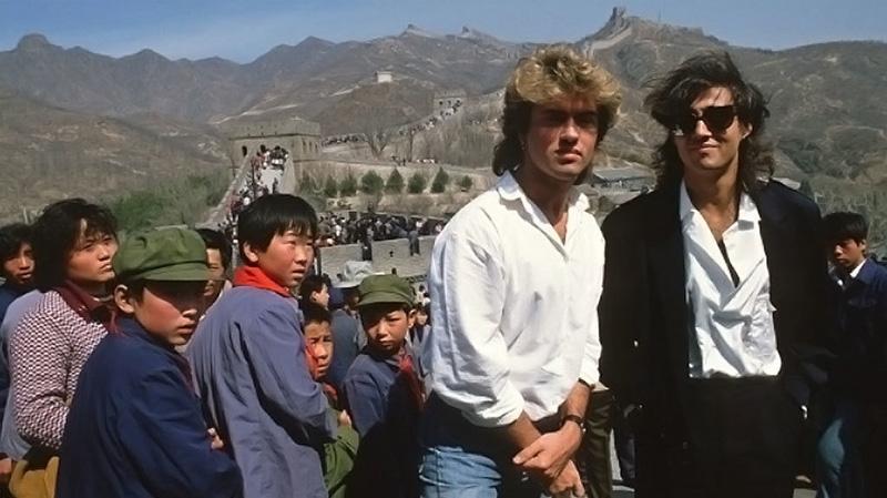 【珍贵资料】1985年西方首支赴华摇滚乐队在北京