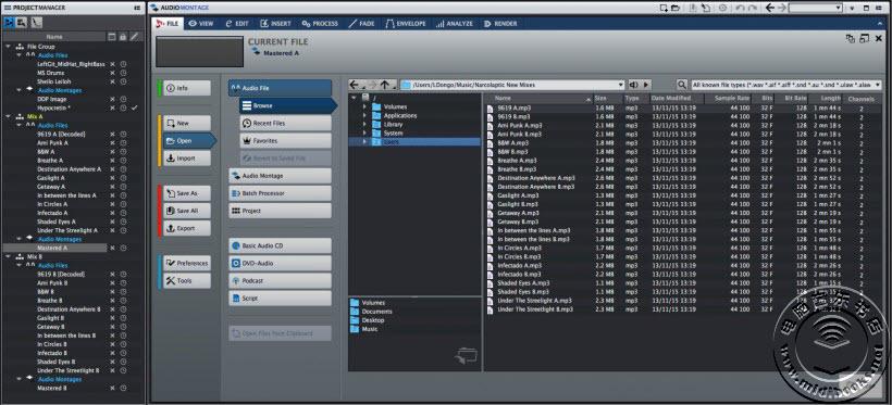 Steinberg 音频母带软件 Wavelab Pro 9 评测