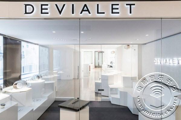 Devialet纽约门店开张:私密隔音体验间需预约