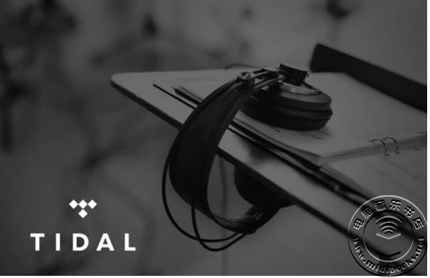Tidal将为HiFi订阅者提供高分辨率音频流服务