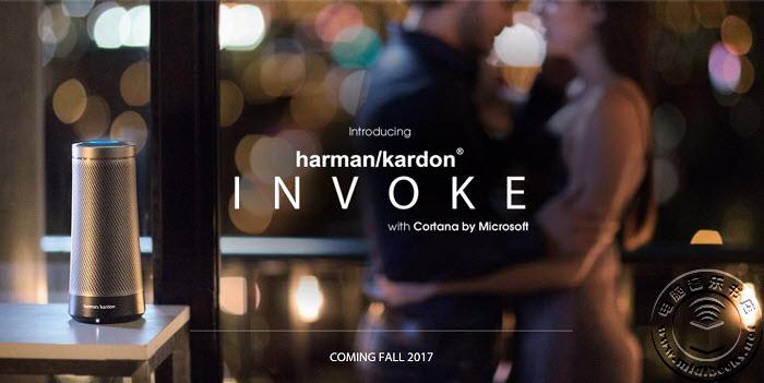 哈曼卡顿Invoke智能扬声器将于今秋上市