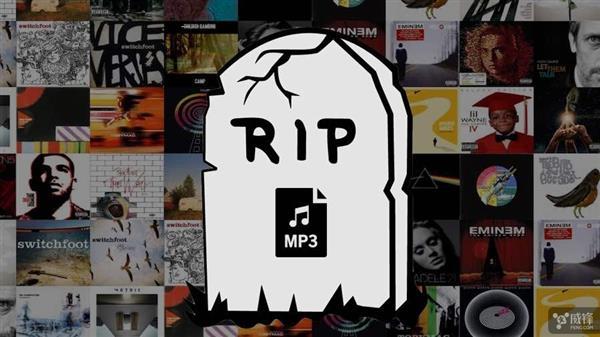 MP3彻底宣告死亡 我们该怎么办?