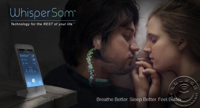 新型睡眠耳机有助于缓解打鼾