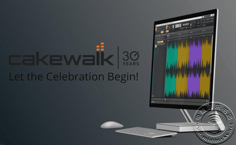 Cakewalk 启动 30 周年庆,发布 SONAR 2017.05 大更新