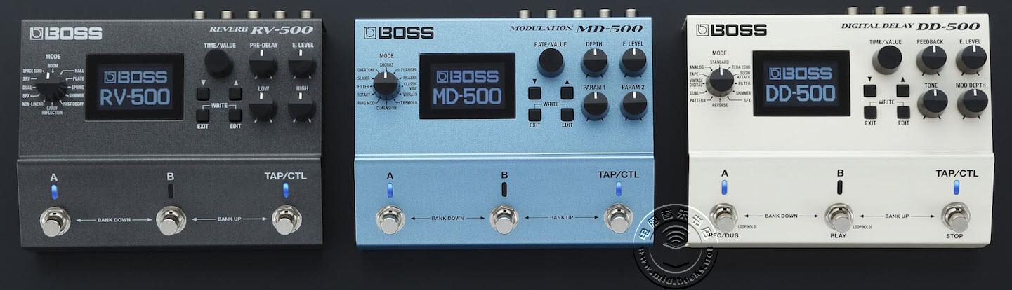 BOSS推出RV-500(混响)和MD-500(调制)效果器踏板