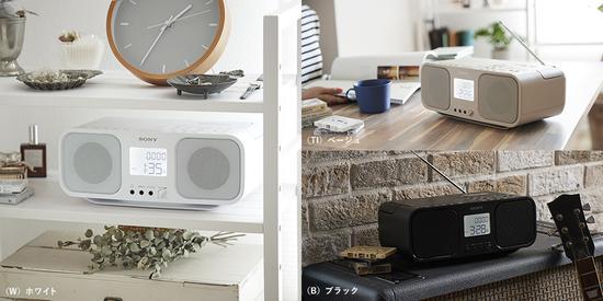 SONY(索尼)新款收录音机只能放磁带和CD,销量口碑都不错