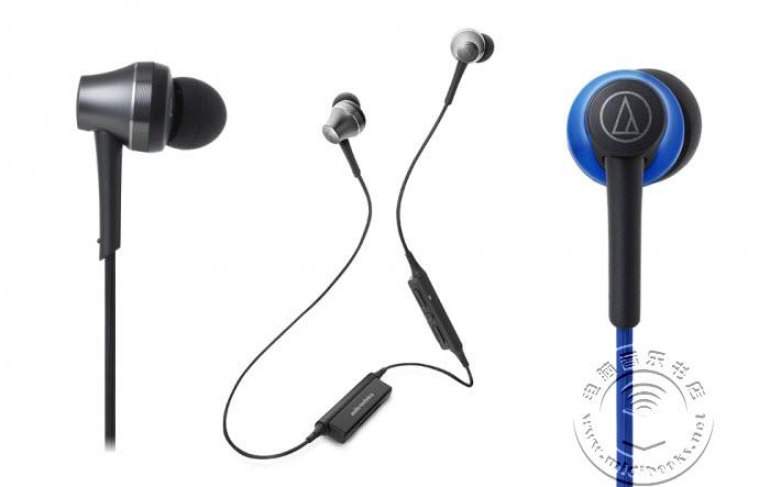 Audio Technica (铁三角)推出Sound Reality系列三款无线耳机