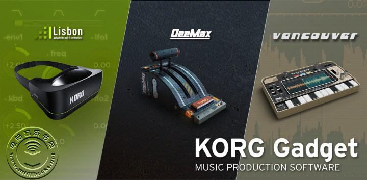 Korg更新Gadget音乐制作系统以及增加三个新的小工具