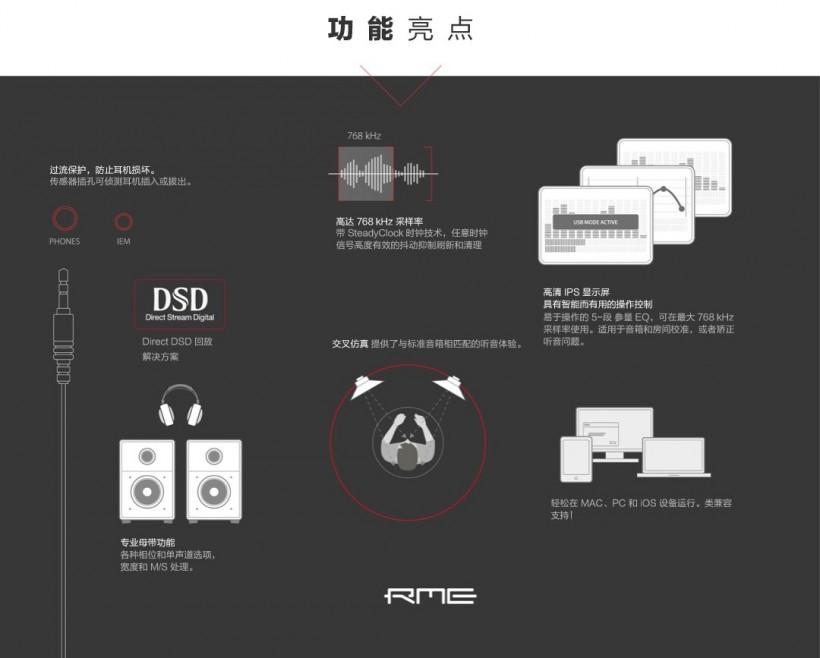 RME 发布 ADI-2 DAC — HiFi 顶级音质解码器、耳放、音频接口