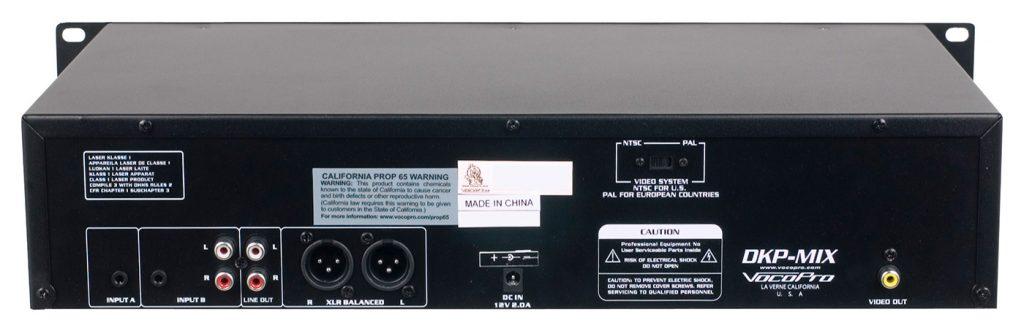 VocoPro发布带有麦克风调音台的机架式数字卡拉OK机