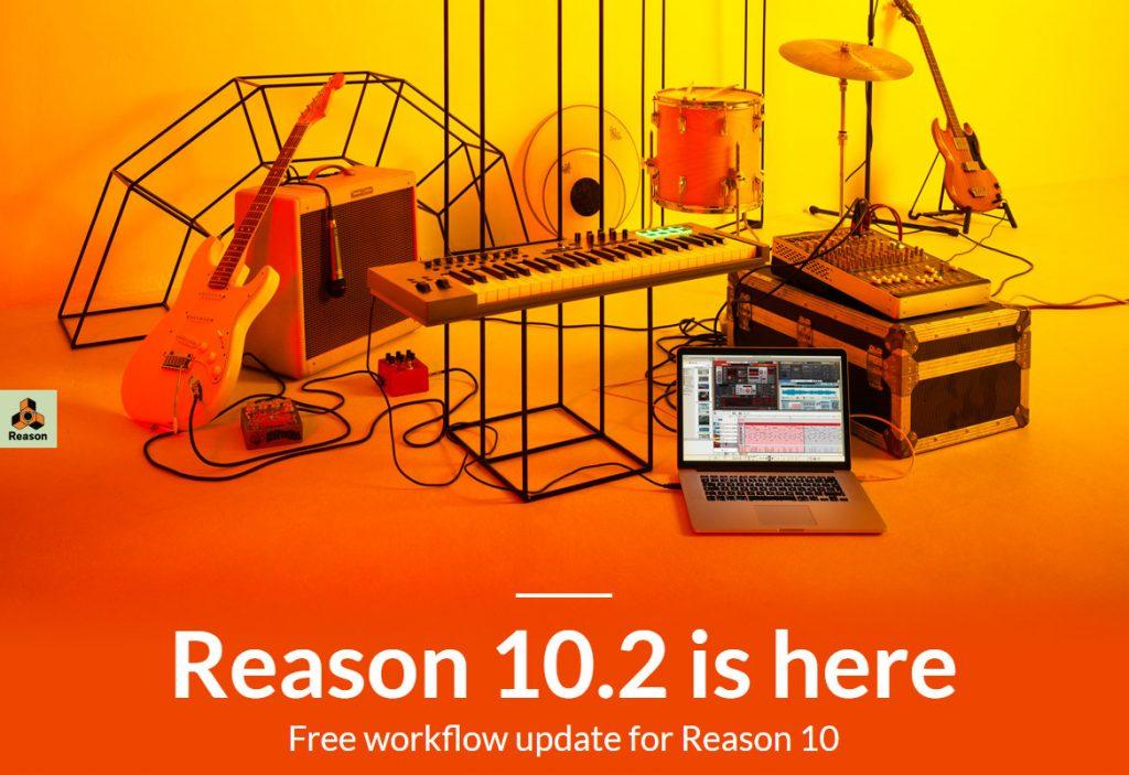 Propellerhead 发布免费的 Reason 10.2 版更新(视频)