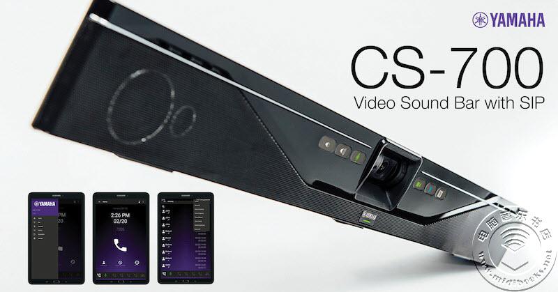 YAMAHA(雅马哈)发布业界首款支持SIP通信协议的视频回音壁音箱CS-700 SIP