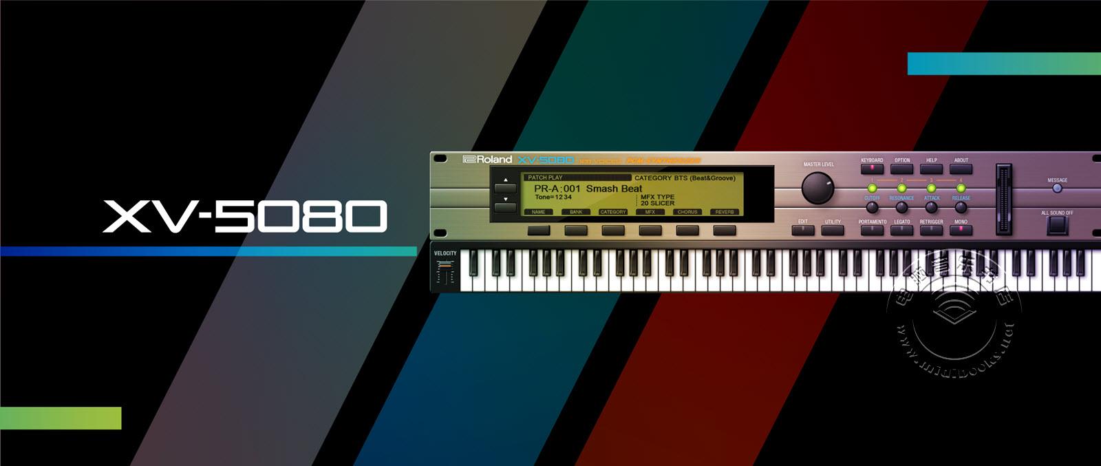 罗兰云(Roland Cloud)虚拟乐器中加入著名的Roland XV-5080