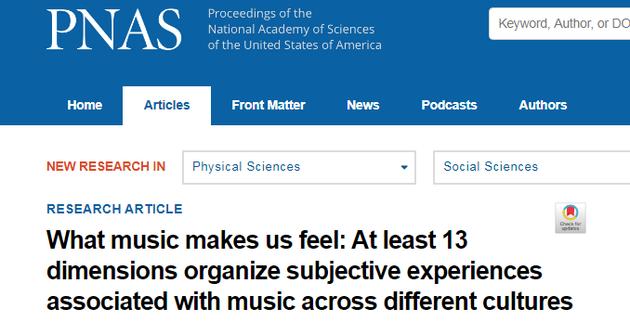 """为什么""""伤心的人别听慢歌""""?音乐带来的情感体验"""