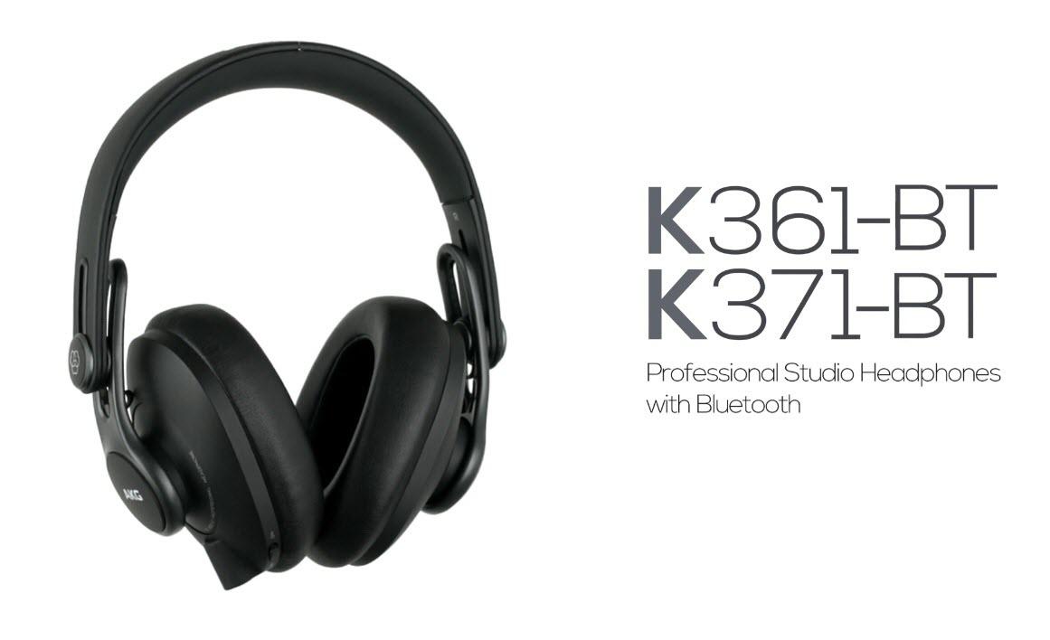 2020年NAMM展会新闻:AKG发布无线蓝牙监听耳机K361-BT和K371-BT(视频)