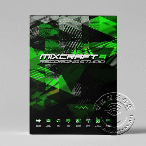 Acoustica的专业母带混音软件Mixcraft 9现已上市(视频)