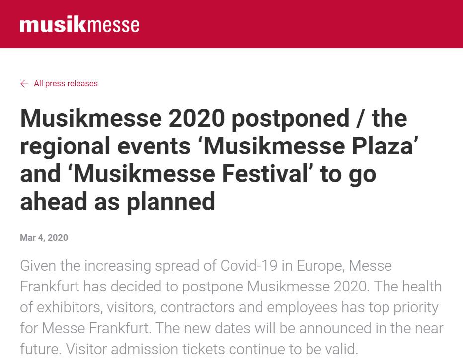 2020年德国法兰克福乐器展(Musik Messe)由于新冠肺炎原因延期举办