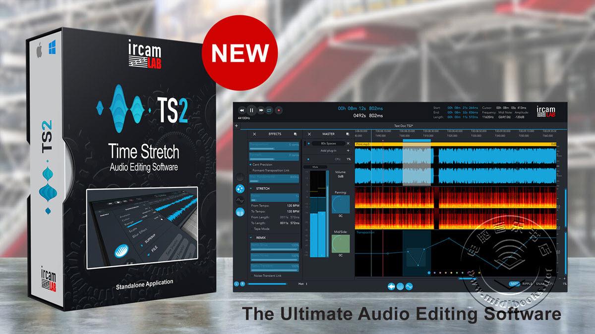 ircamLAB发布TS2专业音频编辑和拉伸软件