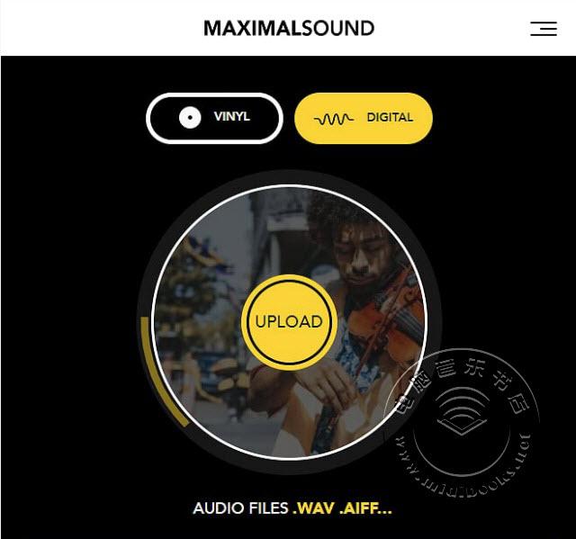 在线母带制作商 MAXIMALSOUND 新增黑胶唱片在线预混音服务