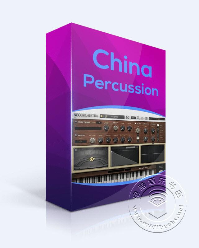 Sound Magic发布中国民族打击乐(Chinese Percussion)虚拟乐器合集