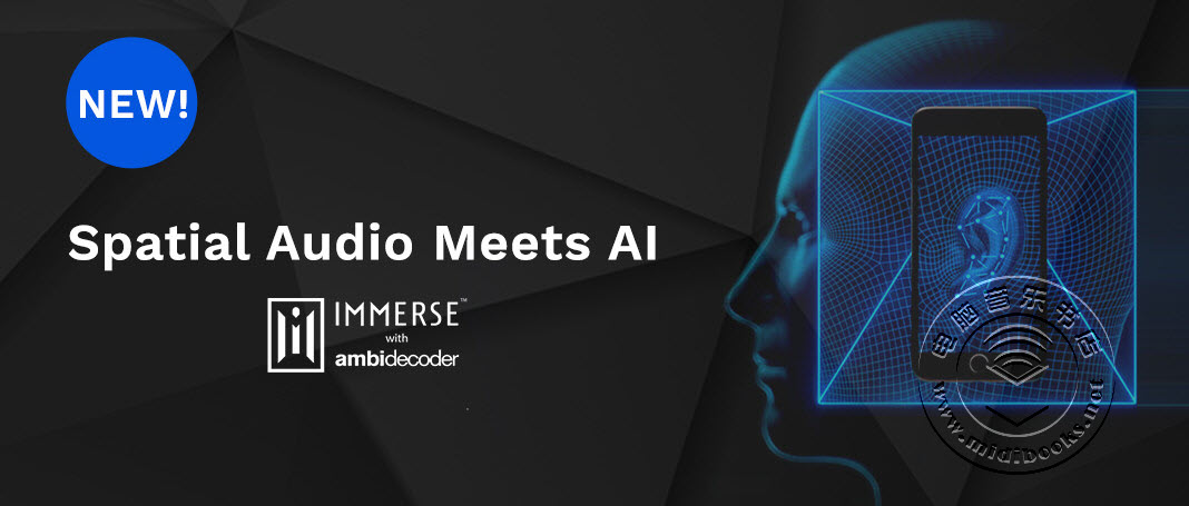 Steinberg推出可用于Nuendo和Cubase下的人工智能三维声场插件Immerse